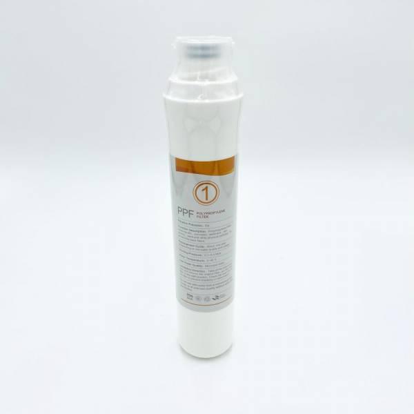 Einzelne Filterstufe 1 für Ropot | JG Elegance 3 & 4