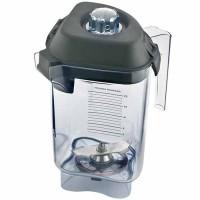 Vitamix 0,9l Advance Behälter für BarBoss & Drink Machine